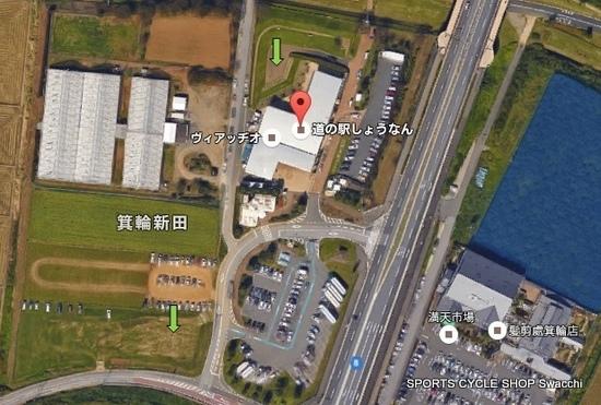 道の駅しょうなん2.jpg