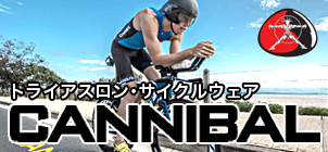banner_cannibal.jpg