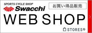 banner_webshop-blog.jpg